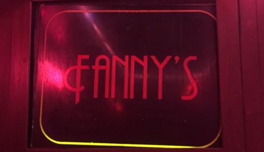 ソイカウボーイのゴーゴーバー【ファニーズ (Fanny's)】のレビュー