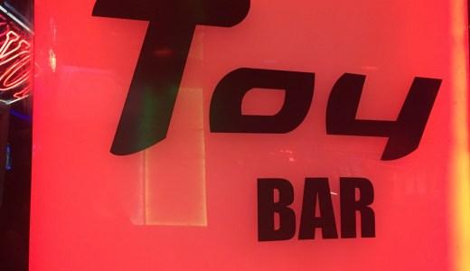 ソイカウボーイのゴーゴーバー【トイバー (Toy Bar)】のレビュー
