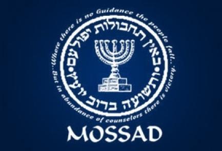 le renseignement israélien établit des bases secrètes en Azerbaïdjan