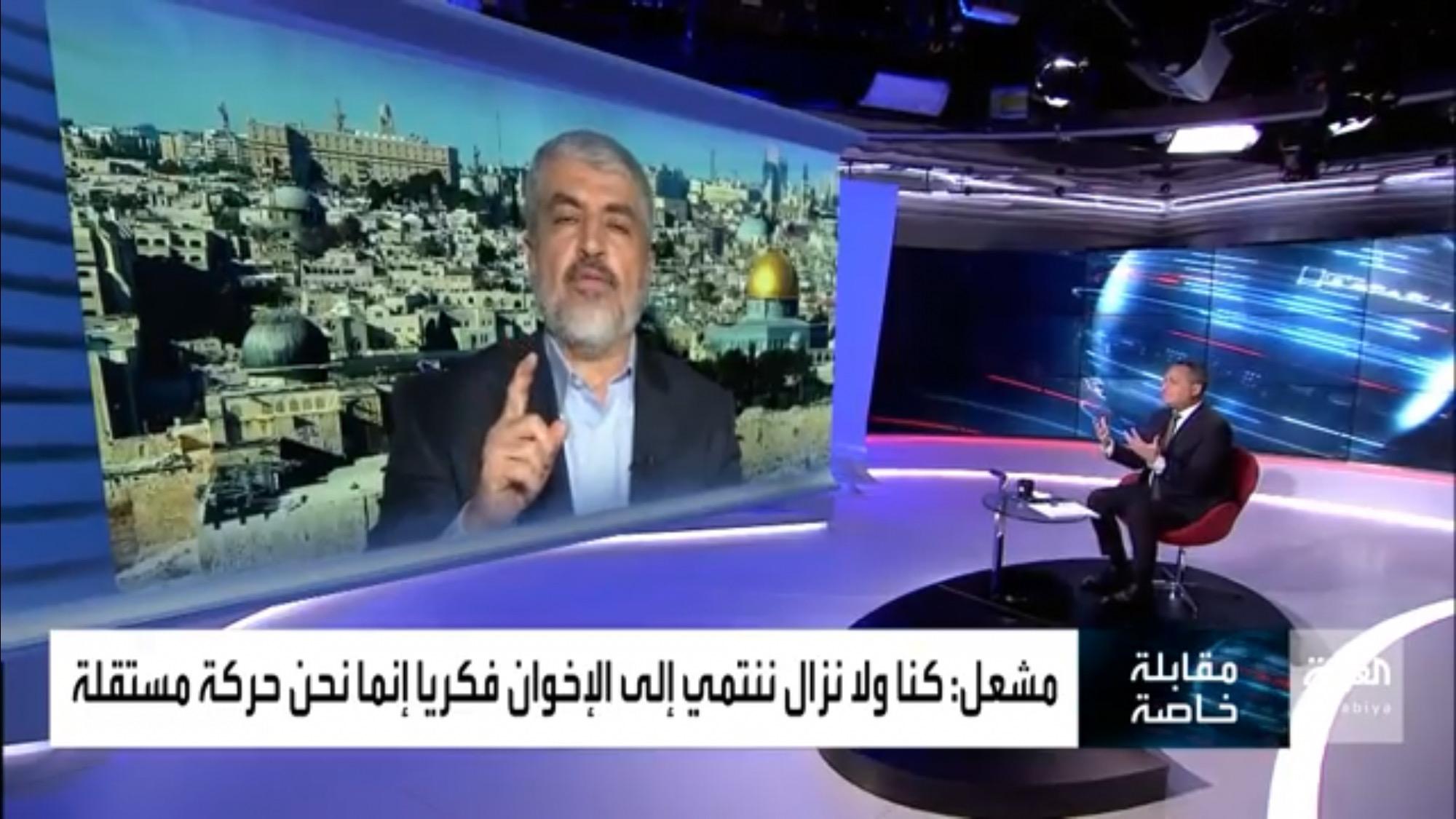 The head of the political bureau of Hamas: We are still Muslim Brotherhood!