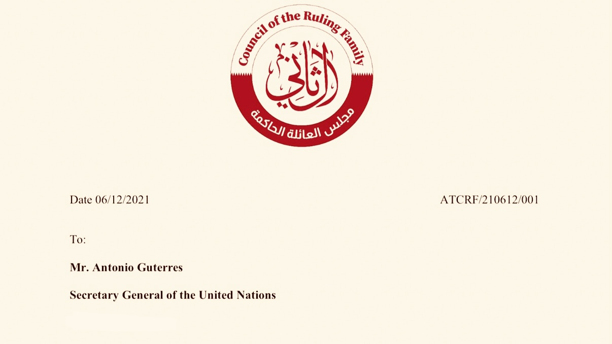 """Letter from """"Al Thani Family Council"""" to UN Secretary General"""