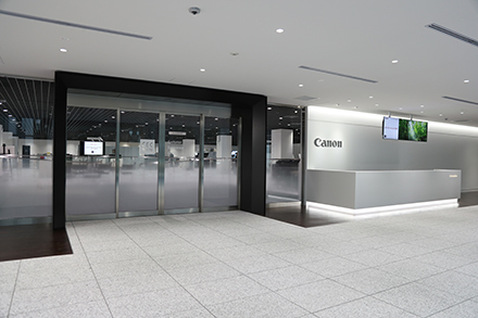 A view of the outside of the CEC Tokyo