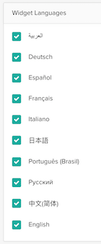 Select languages in the language widget 1
