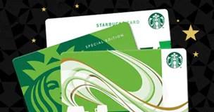 Starbucks Reward Card Programme