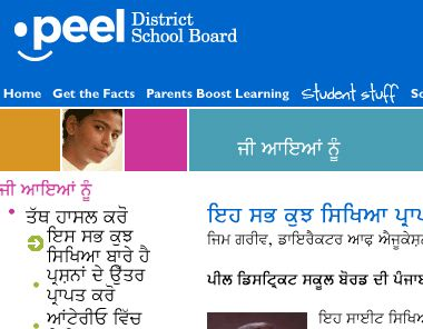 Peel School District - Punjabi