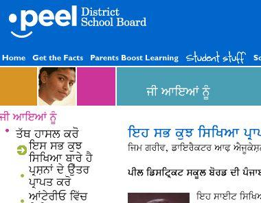 Peel School District - Punjabi