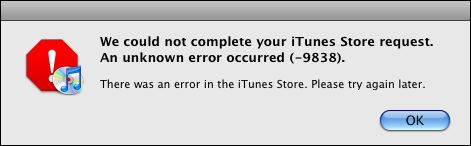 iPhone upgrade error message