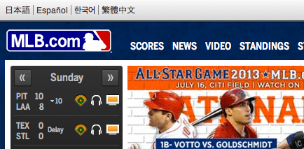 MLB global gateway