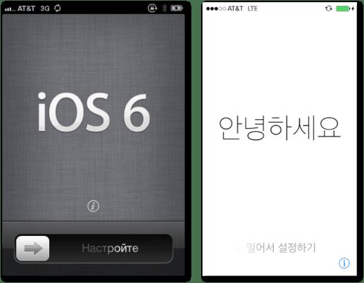 iOS7 multilingual