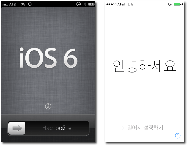 iOS7 multilingual