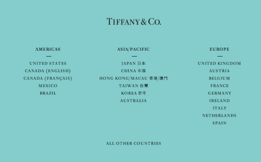 tiffany global gateway