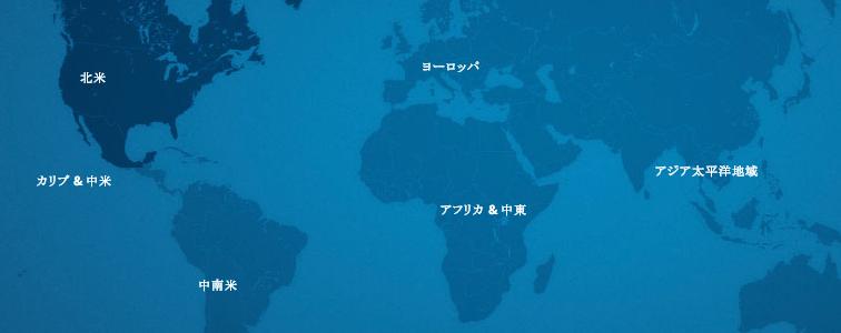 Delta's global gateway