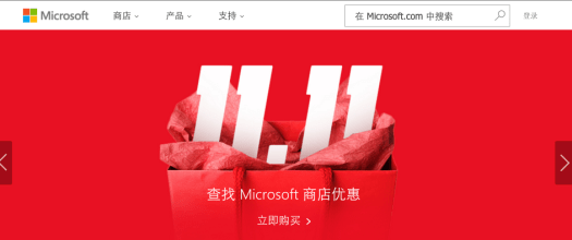 singles_day15_msft