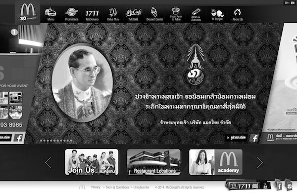 mcdonalds_thai