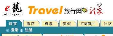 elong_logo.jpg