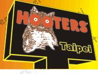 hooters_taipei.jpg