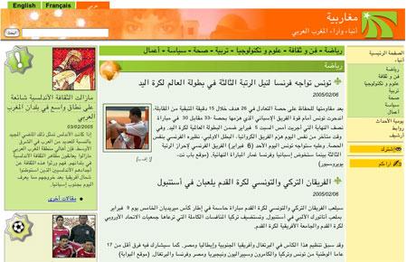 maghreb_ar_450.jpg