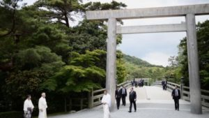 【気になるニュース】G7 Japan: World leaders visit Shinto religion's holiest shrine (BBC NEWS)