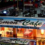 Emon Cafe