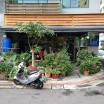 Ryou cafe