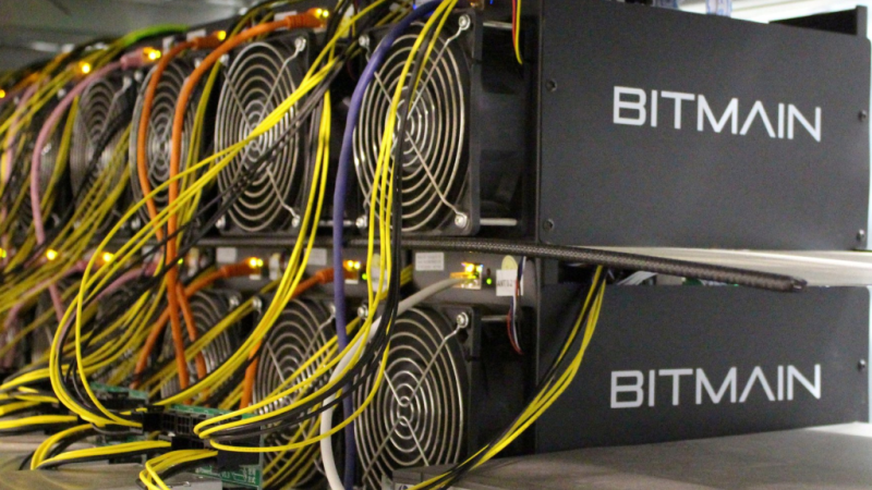Bitmain's Corporate Investments