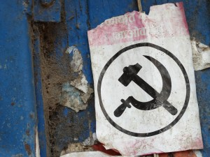 A sign with a hammer and sickle