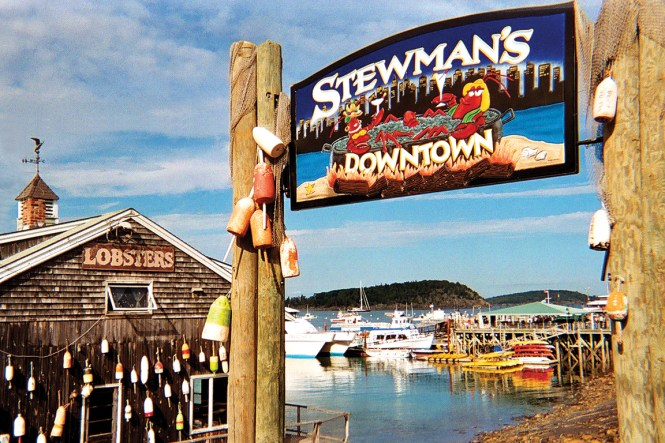 Stewman's Lobster Pound in Bar Harbor, Maine
