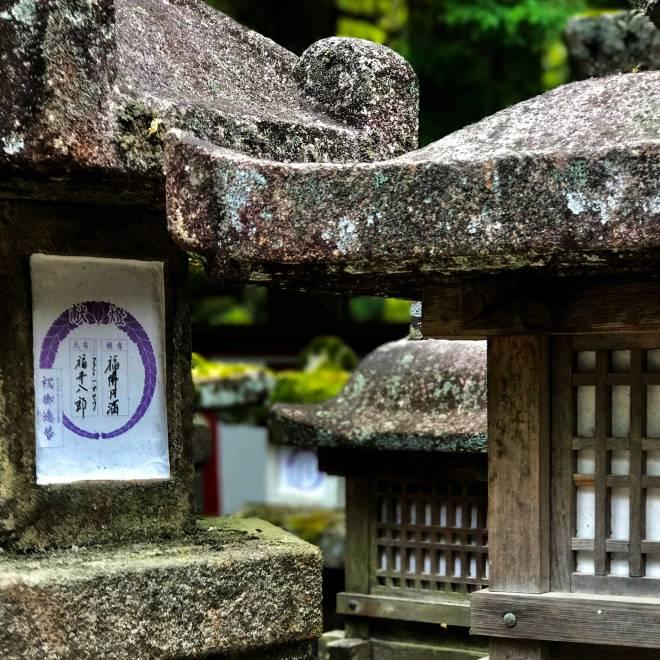More lanterns at Kasuga Taisha in Nara, Japan