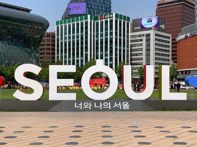 Seoul sign in Korea
