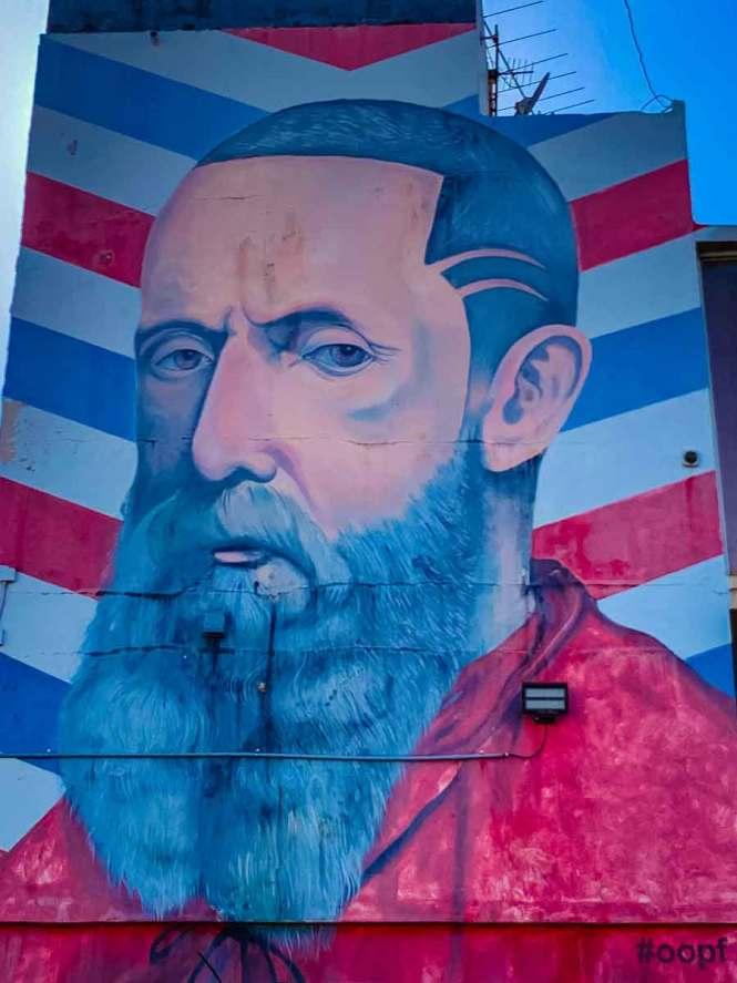 santurce street art by oopf