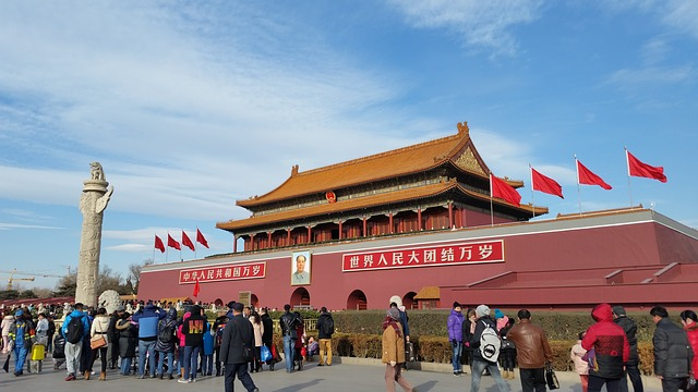 Visiting Tiananmen Square in Beijing, China