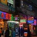 visit-hong-kong