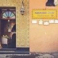 hammam-ziami-experience