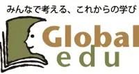 Global edu.jp