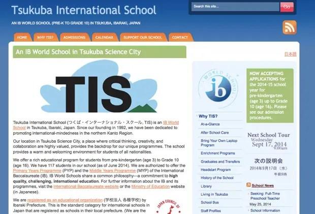 つくばインターナショナルスクール