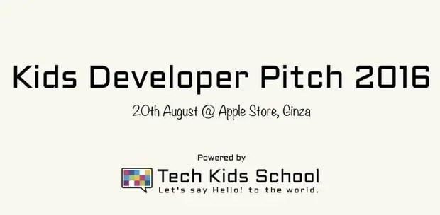 Kids Developer Pitch