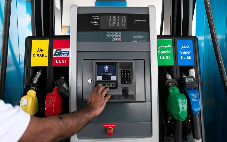 Pump price of fuel