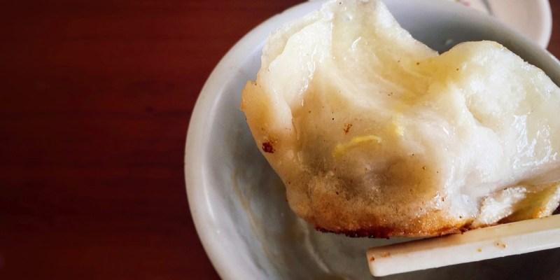 金門美食 》成功鍋貼館 | Kinmen Famous Food