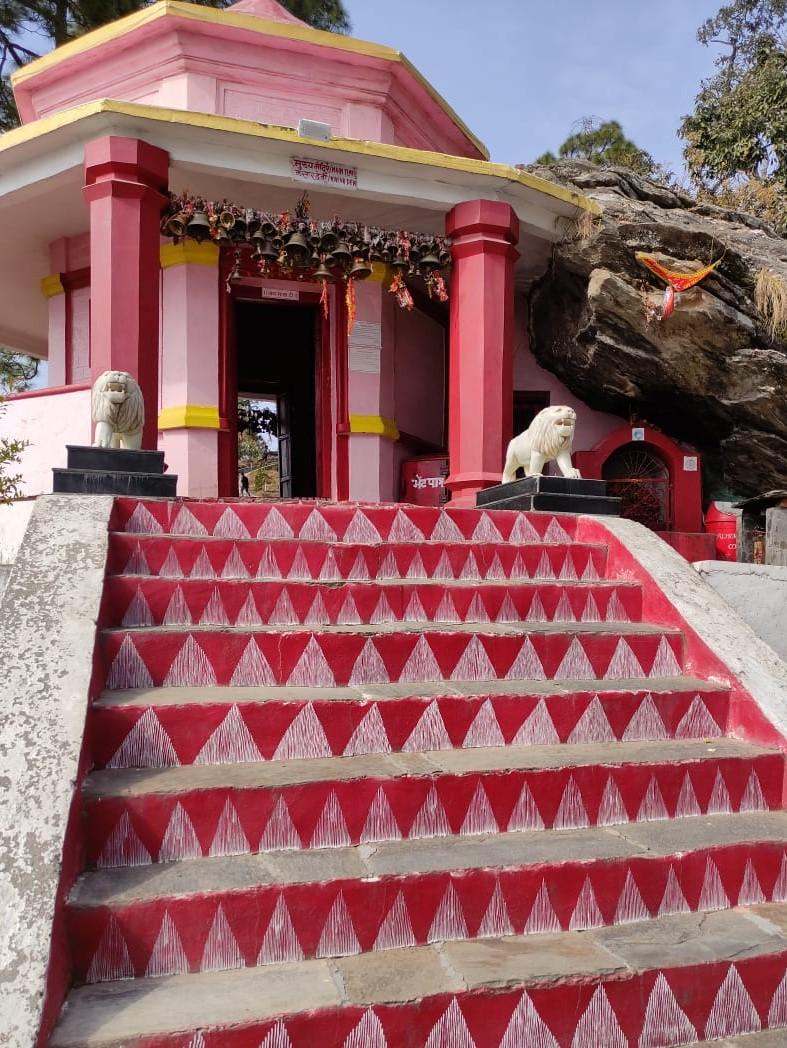 Kasar Devi Mandir