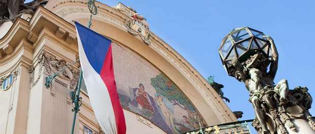 Конкурс грантов на обучение в Чехии