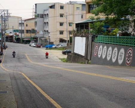 Taiwan Earthquake Land Change