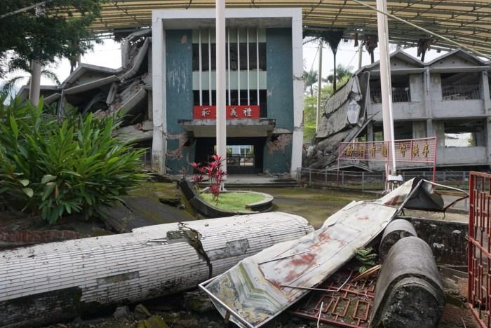 921 Earthquake Museum of Taiwan School Gate