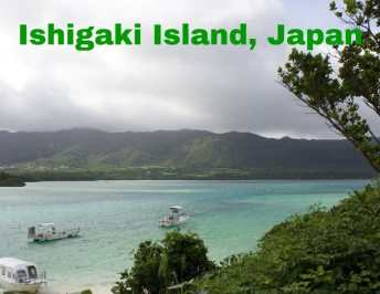Video: A day touring Ishigaki Island, Okinawa, Japan