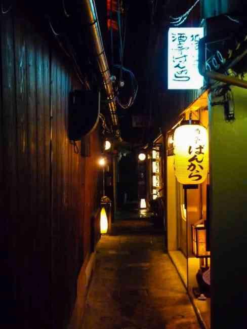 Discreet restaurants in the Ponotcho Geisha District Kyoto