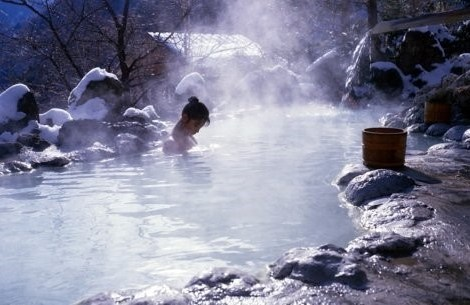 Hakuba: Bathe in an Onsen