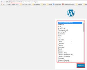 WordPressの設定画面を開く