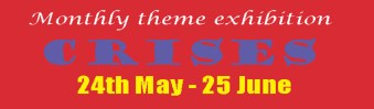 May monthly theme exhibition