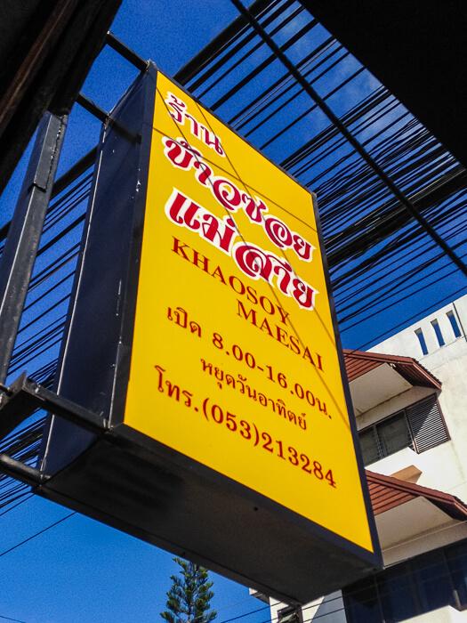 the famous Khaosoy Maesai eatery