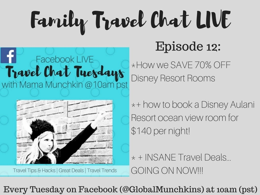 Learn how we SAVE 70% OFF Disney Resort Rooms year after year. Secrets from a Disney Vacation Club member since 2001. #dvcmember #disneyvacationclub