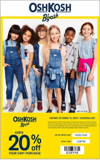 OshKosh Promo Code August 2019